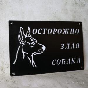 """Lentelė """"Atsargiai piktas šuo"""" RU"""